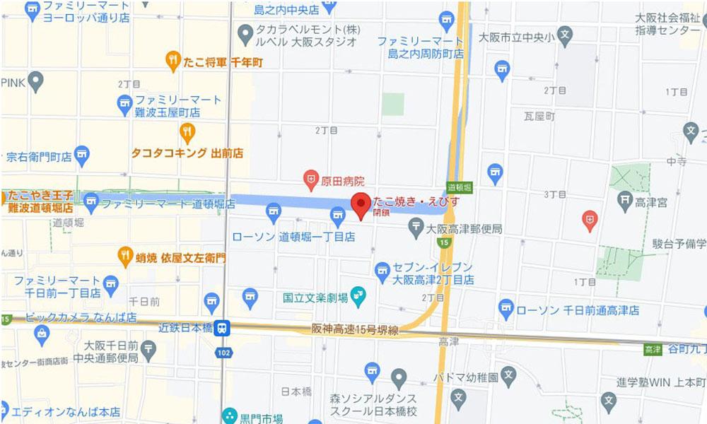 【大阪個室サロン キングスタイム】